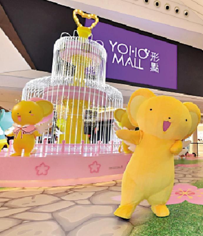?新地三商場暑假推500萬禮賞