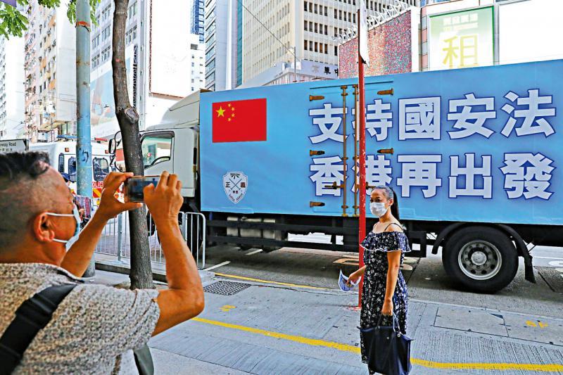 """?香港國安法震懾""""港獨""""""""臺獨"""""""