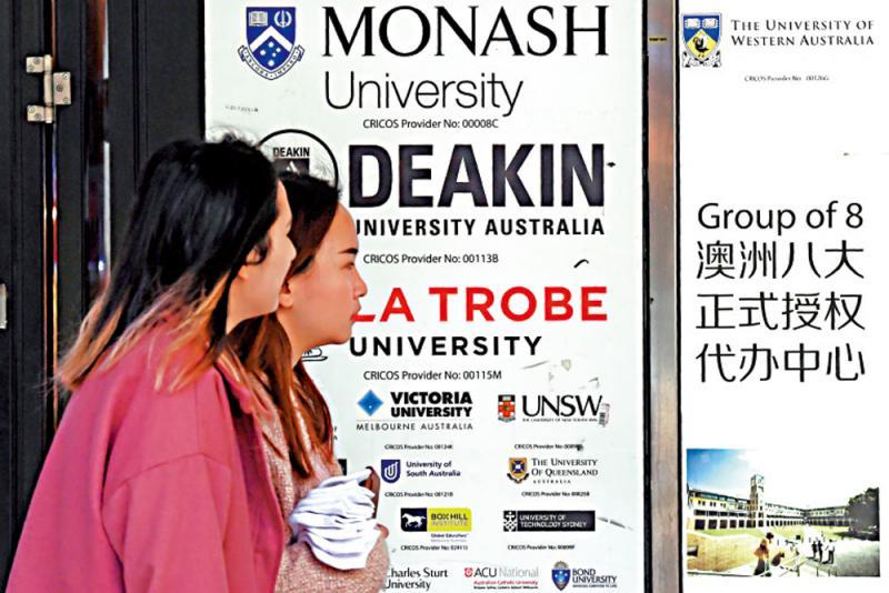 ?留學生回澳計劃被緊急叫停