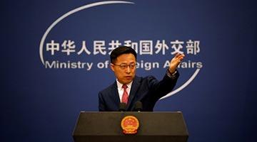 外交部:反对美制裁中国涉疆官员 将採对等措施