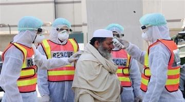 巴基斯坦一公民起訴美國 要求就新冠肺炎賠償200億美元損失