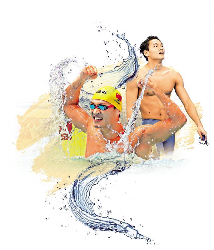 中国游泳队系列②/徐嘉余百米背泳实力强大/大公报特约记者 史玄之