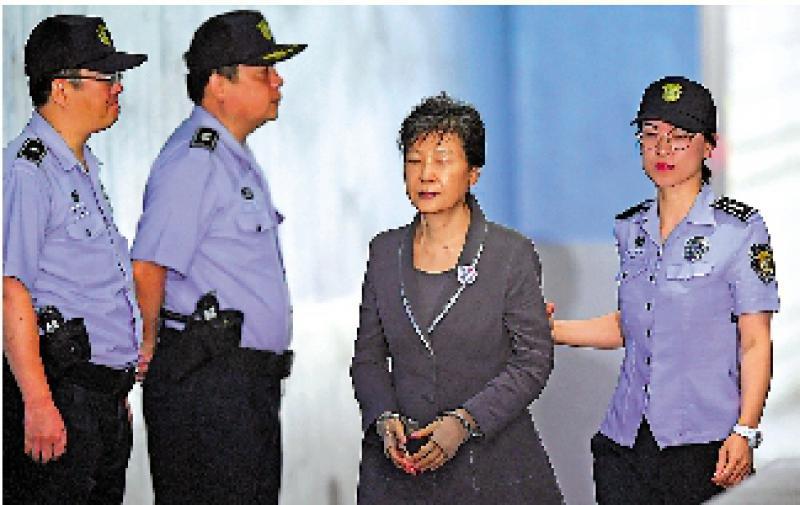 ?朴槿惠案重审判20年 大减10年刑期