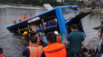 贵州公交坠湖案系司机报复社会 对承租公房被拆不满