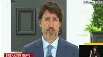 加拿大总理卷入慈善机构合同一事 接连道歉14次