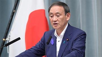 东京都承认部分新√冠肺炎确诊患者失联 被日本政府问责