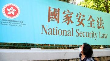"""?香港国安法形成严密法网 精准打击""""台独"""""""