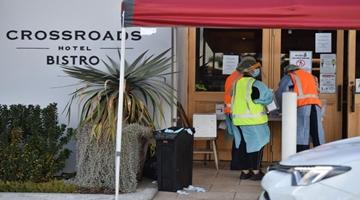 ?澳洲酒吧群聚感染 恐爆发全国第二波疫情