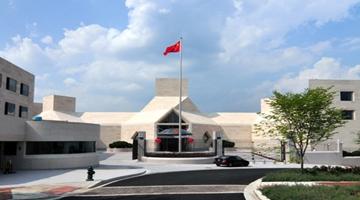 美国务院发表涉南海声明 中国驻美使�鹂裆砩辖鸸忾W�q馆回应