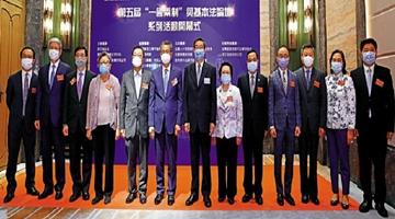 """专家:香港国安法标志着香港""""二次回归""""的开始"""