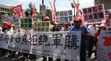 外交部:中方决定制裁美国售台武器承包商