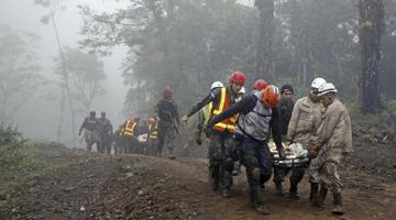 """台湾赠洪都拉斯""""50岁""""直升机坠毁 台外事部门又耍无赖了"""