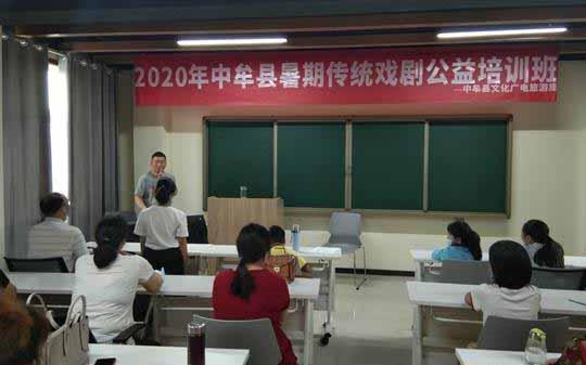 中牟县文化广电旅游局2020年暑期非遗公益培训班开班