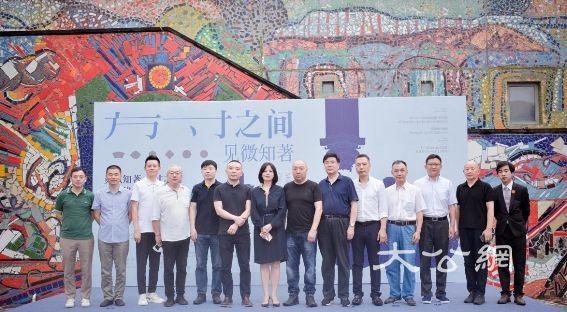"""""""見微知著-方寸之間""""中國建筑藝術之美展覽在四川美術學院美術館開幕"""
