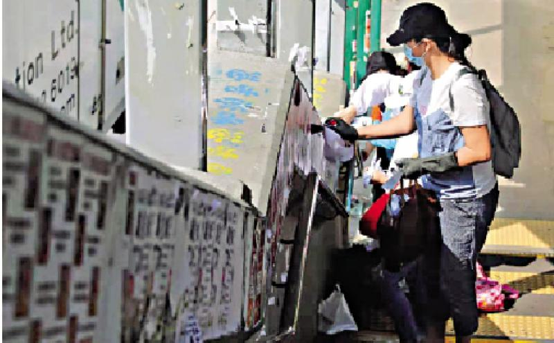 ?攜手努力 讓仇恨遠離社區/香港再出發共同發起人、香港菁英會社會民生研究會主任 高松杰