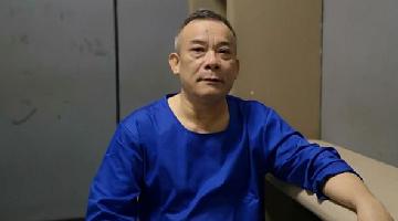 三亞原副市長藍文全受賄細節披露:送錢者包廂外排隊
