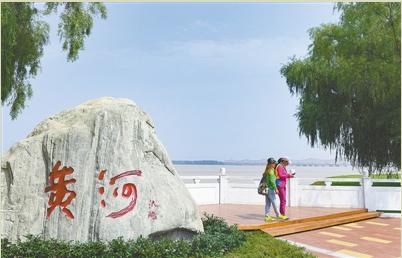 傳承弘揚河洛文化 打造黃河歷史文化主地標城市