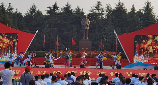 2020湖南红色旅游文化节韶山启幕 弘扬红色文化