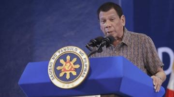 杜特尔特:我请求中国,有疫苗了菲律宾能首批用上吗?