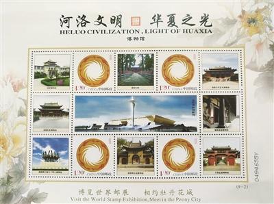 洛陽7座博物館曾登上同一套郵票