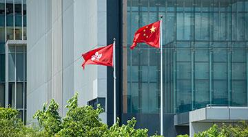 欧盟针对香港国安法出台系列措施 中方:坚决反对