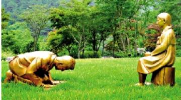 呼吁日本正视慰安妇历史 韩国一赎罪雕像酷似安倍