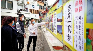 ?国台办:目前在大陆就读的台湾学生无一人感染新冠