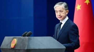 美方为何百般打压有关中国企业?外交部点明真实原因