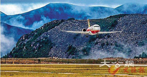 ■ARJ21飛機在稻城亞丁機場完成最大起降高度擴展試驗試飛。 受訪者供圖