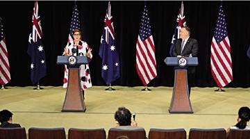 ?美澳宣布制定绝密军事合作计划联手遏制中国