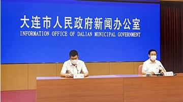 大连卫健委:疫情与北京新疆无关联 境外输入可能性不排除