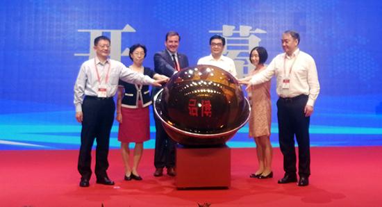 首屆鄭州食品博覽會開幕 足不出市能嘗鮮600余企業美食
