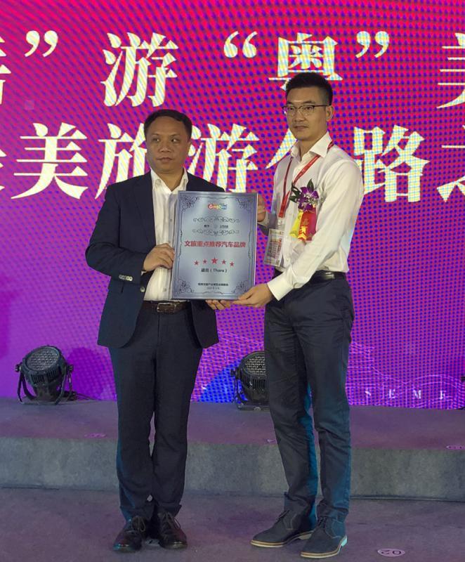 ?廣東將建全球最長濱海公路 連接香港澳門