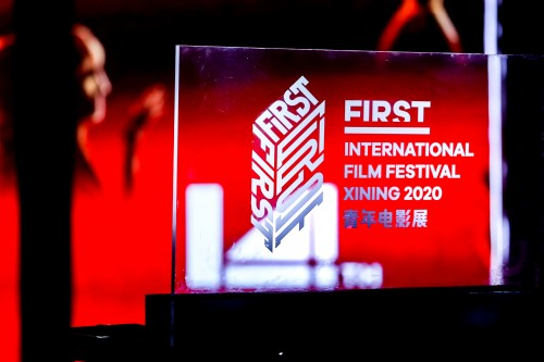 FIRST青年电影展十大奖项出炉 导演选片用的竟然是它