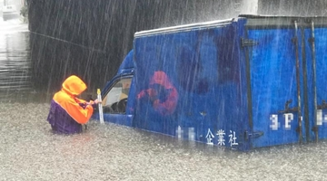 """?台风""""黑格比""""袭击台湾造成1死1伤"""