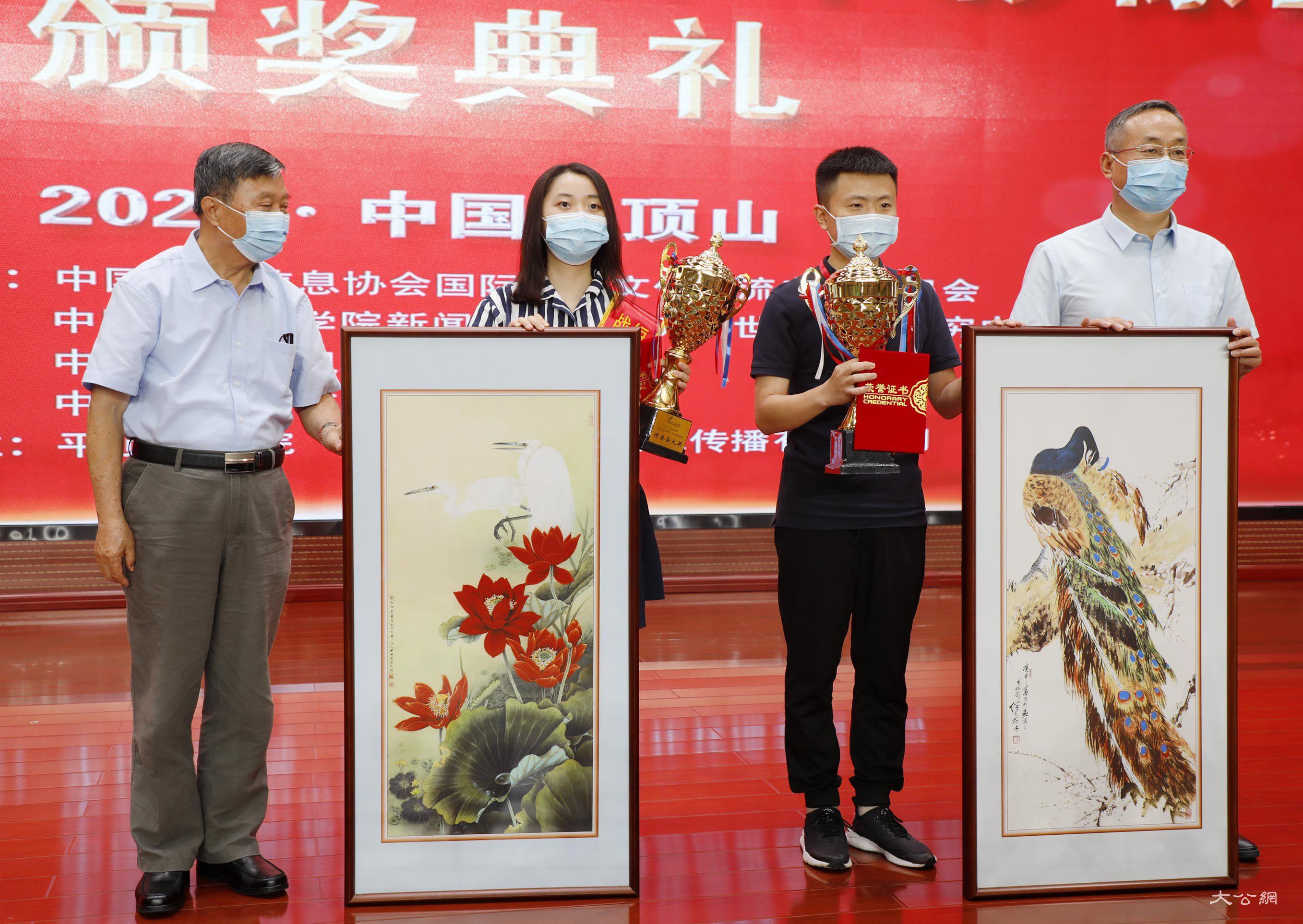 第五屆中國夢青年影像盛典舉行 清華大學摘評委會大獎