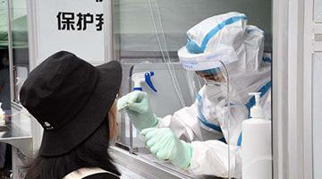 国家卫健委:昨日新增本土确诊病例30例 新疆27例辽宁3例