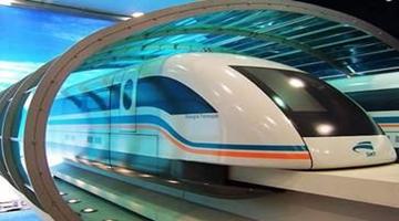 中国开展时速600公里级高速磁悬浮列车研制