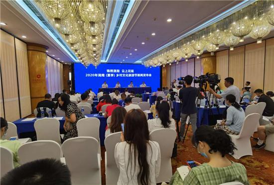 湖南夏季乡村文旅节8月底隆回启幕
