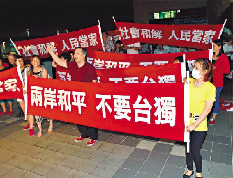 中方坚决反对美拟售台无人机
