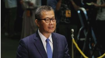 ?香港财政司司长陈茂波:起底侵私隐暴露美霸凌思维