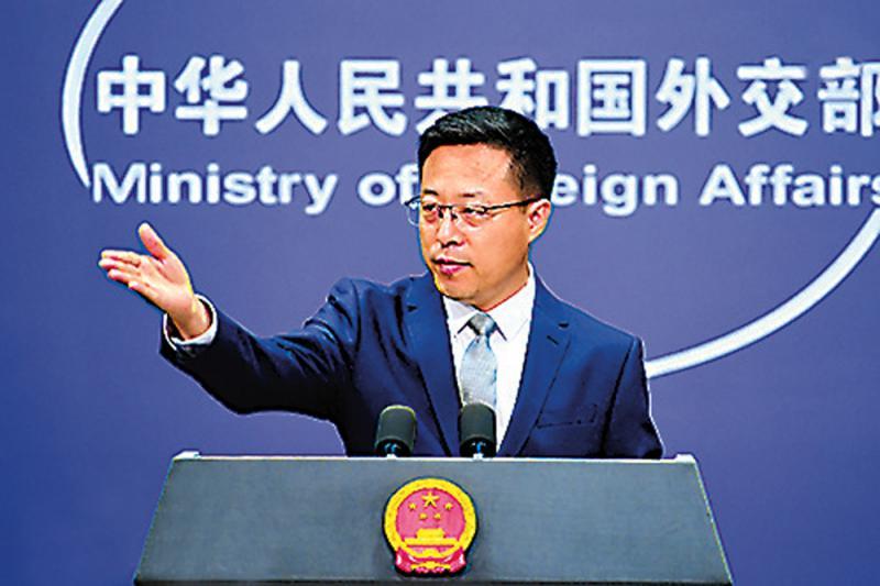 中方:美严重违背对台湾问题所作承诺