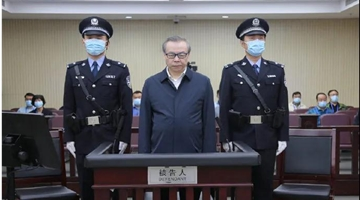 华融公司原董事长赖小民受贿、贪污、重婚案一审开庭