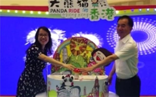 「大熊猫游香港」艺术展亮相成都 港青设计师为川港交流献力
