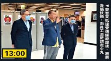 """?壹传媒股价异常 """"黄丝""""散户盲追亏损惨重"""