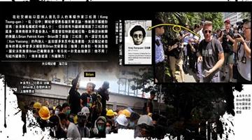 """?现形!香港暴乱""""洋指挥""""扮中国人反华"""