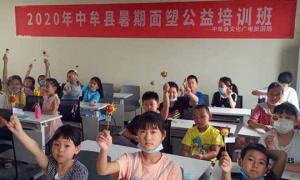 走进暑期 传承非遗 中牟县2020年暑期非遗公益培训班结业了
