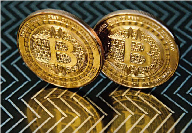 ?链能讲堂/比特币比黄金更有优势?/香港国际新经济研究院 高级研究员 付饶