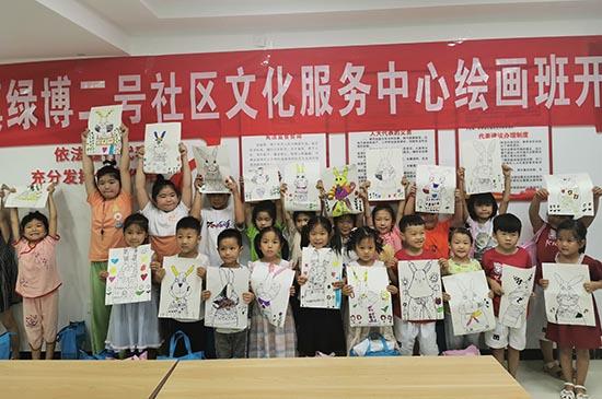 绿博二号的儿童绘画公益培训班开班了!