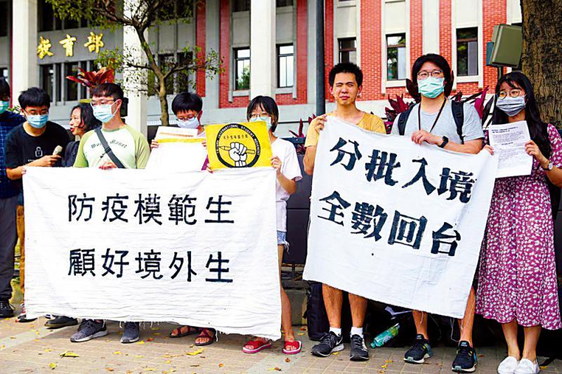?523陆生家长联署 促蔡政府允学子返台